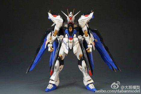 mb_strike_freedom_003.jpg