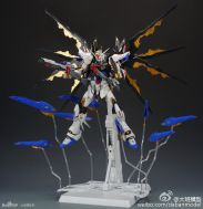 mb_strike_freedom_017