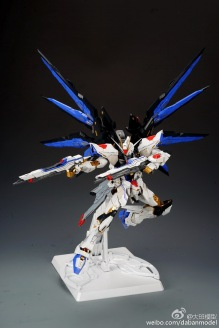 mb_strike_freedom_020